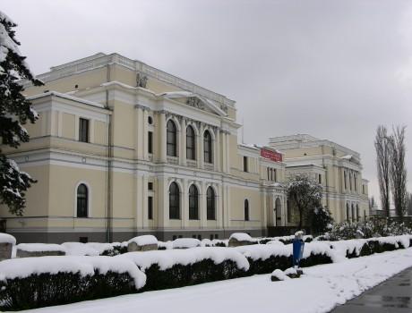 Zemaljski muzej – Nationalmuseet/National Museum, Sarajevo, Bosnia Herzegovina